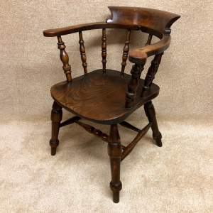 Victorian Elm Seat Captains Chair