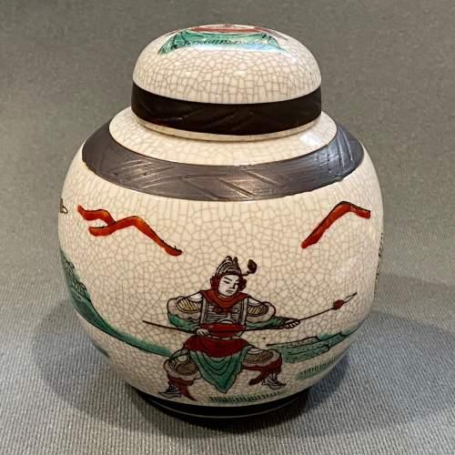 Japanese Crackle Finish Small Lidded Jar image-1