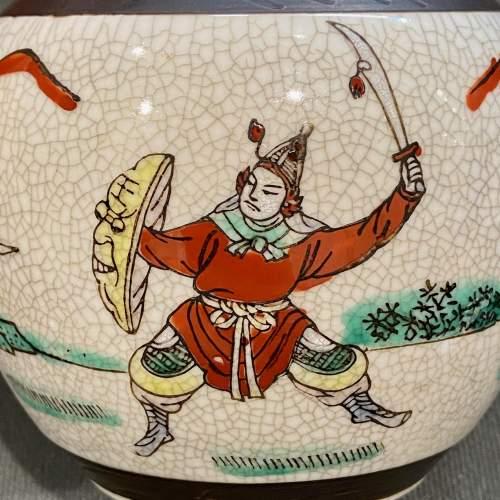 Japanese Crackle Finish Small Lidded Jar image-2