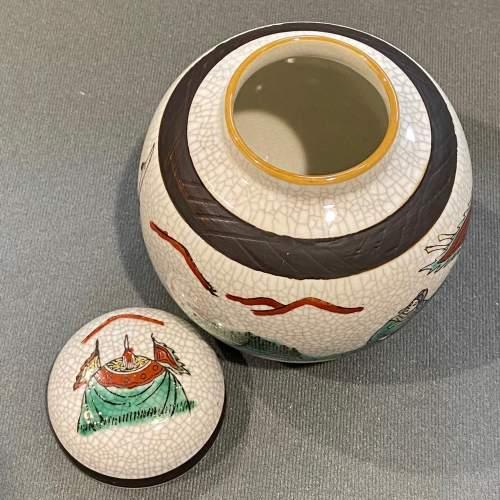 Japanese Crackle Finish Small Lidded Jar image-5