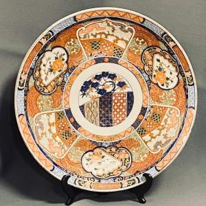 Very Fine Late 19th Century Japanese Imari Charger