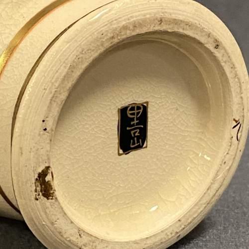 Pair of Japanese Satsuma Vases image-4