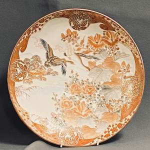 Fine Late 19th Century Japanese Kutani Charger