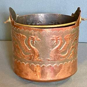 Antique Copper Jardiniere with Dragon Decoration