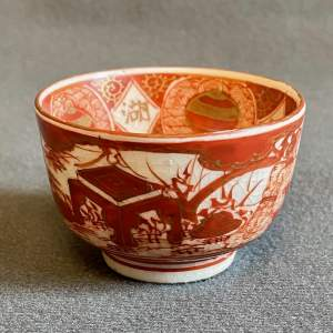 Small Japanese Kutani Bowl