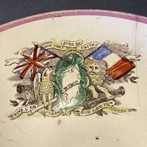 19th Century Sailors Return Sunderland Lustre Bowl image-3
