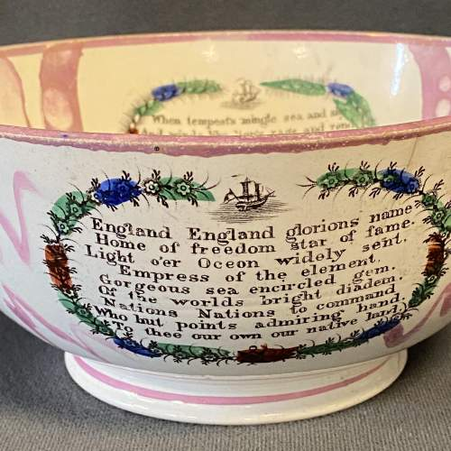 19th Century Sailors Return Sunderland Lustre Bowl image-6