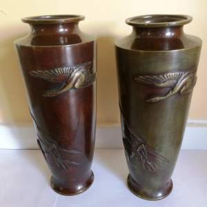 Two Bronze and Mixed Metal Meiji Period Antique Japanese Vases
