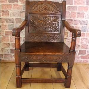 18th Century Carolean Style Oak Wainscot Armchair