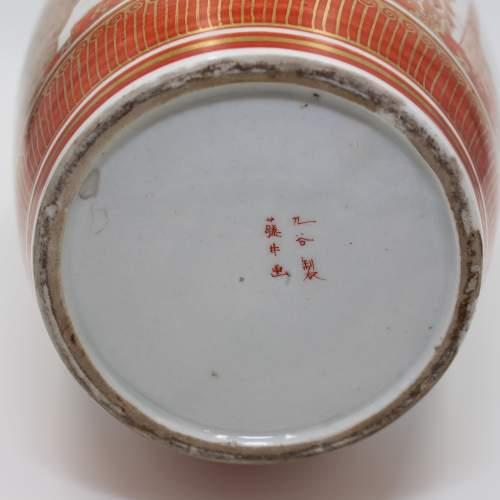 Japanese Porcelain Meiji Period Kutani Vase image-3