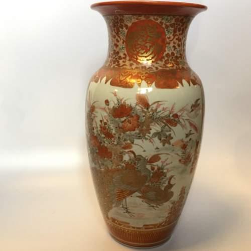 Japanese Porcelain Meiji Period Kutani Vase image-1