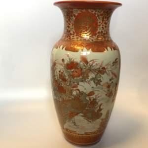 Japanese Porcelain Meiji Period Kutani Vase