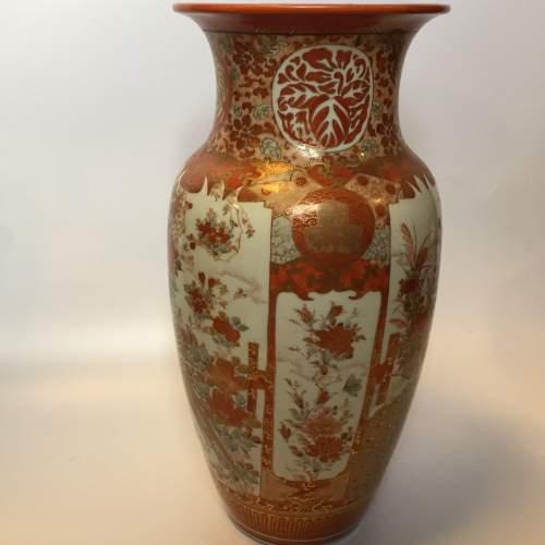 Japanese Porcelain Meiji Period Kutani Vase image-2