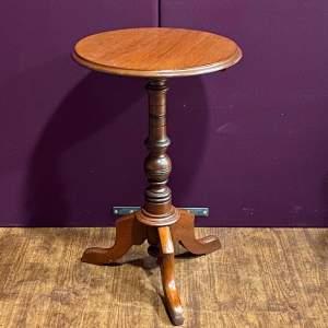 Victorian Mahogany Pedestal Wine Table