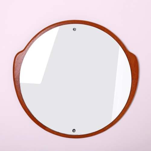 G-Plan 1960s Circular Teak Wall Mirror image-1