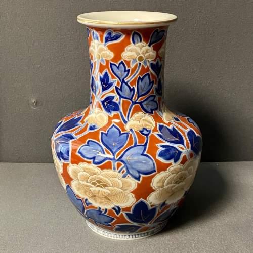 Japanese Fukagawa Porcelain Vase image-1