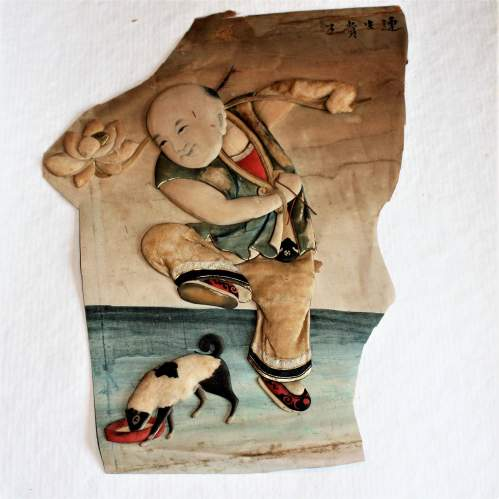 Two Pieces of Early 20th Century Chinese Stump Work - One of Man One of Dog image-2