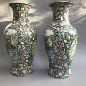 Pair of Decorative 20th Century Chinese Porcelain Vases