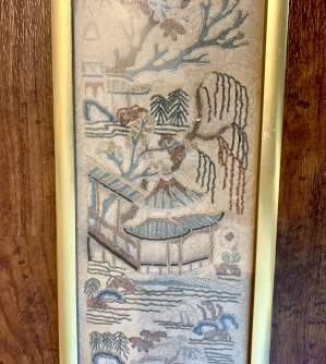 Qing Dynasty Chinese Silk Sleeve - Framed