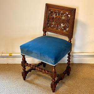 19th Century Oak Carved Back Hall Chair