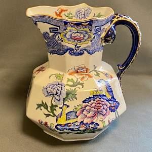 Large Mason Pottery Ewer