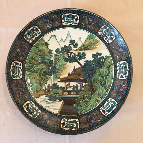 19th Century Hand Painted Japanese Charger image-1
