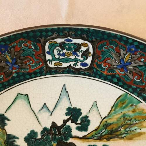 19th Century Hand Painted Japanese Charger image-3