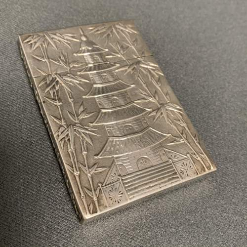 Victorian Hang Wing Silver Card Case image-2