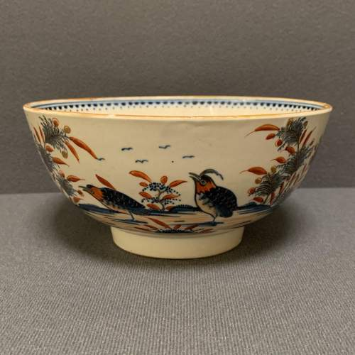 Rare Worcester Painted Bowl image-1