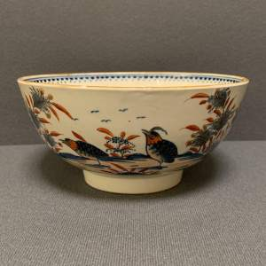 Rare Worcester Painted Bowl