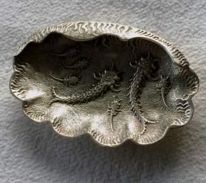 Unusual Eastern Silver Clam Dish