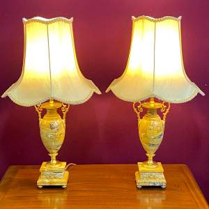 Late 19th Century Pair Of Sienna Marble Table Lamps