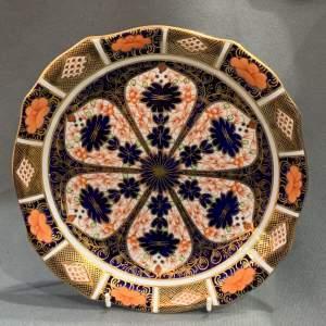 Royal Crown Derby Imari Pattern Cake Plate