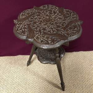 Oriental Style Carved Wood Occasional Table