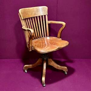 Vintage Swivel Office Chair
