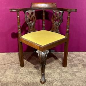 19th Century Mahogany Corner Armchair