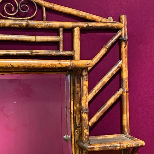 Victorian Bamboo Ornamental Mirror image-3