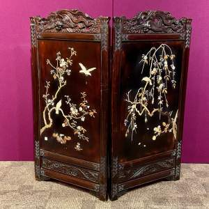 19th Century Lacquered Japanese Shibayama Screen