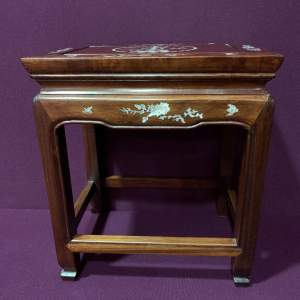 Ornate Inlaid Chinese Table