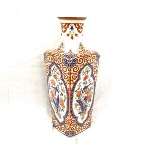 Kaiser Ming Collection Rectangular Vase