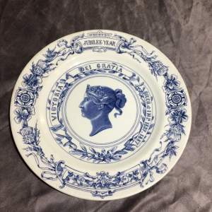 Royal Worcester 1887 Commemorative Golden Jubilee Plate