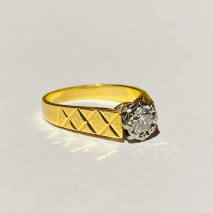 Heavy Vintage 18ct Gold Diamond Ring