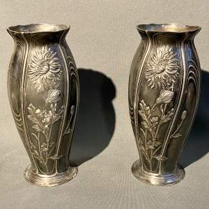 Pair of Minerva Pewter Vases