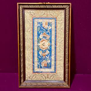 Framed Chinese Panel Embroidery