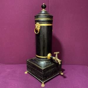 19th Century Tea Urn