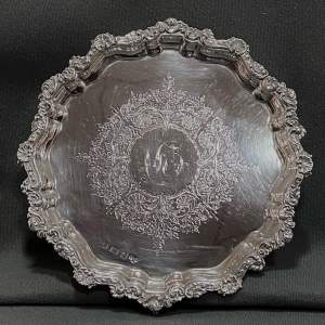 Edwardian Period Solid Silver Salver