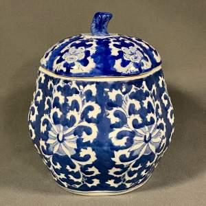 Vintage Pumpkin Style Oriental Ginger Jar