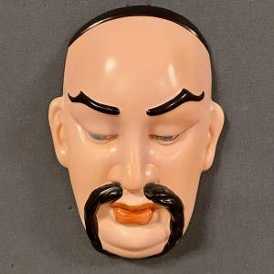 1930s Beswick Genie Face Wall Plaque