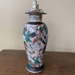 Chinese Crackle Glaze Lidded Vase