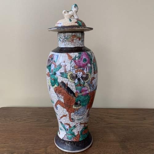 Chinese Crackle Glaze Lidded Vase image-2